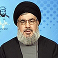 Nasrallah's 'Shahid Day' speech Photo: AFP