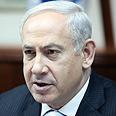 Prime Minister Benjamin Netanyahu Photo: Mark Israel Salem