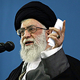 Ayatollah Ali Khamenei Photo: EPA