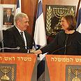 PM, Livni at press conference Photo: Gil Yohanan
