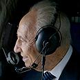 Peres sees likeness Mark Neiman, GPO