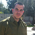 Sabah rejoins Border Guard Photo: Disabled IDF Veterans' Organization
