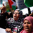 Palestinians protest after Jaradat's death Photo: Reuters