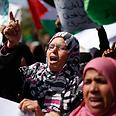 Palestinians protest after Jaradat's death Photo: Reuters