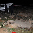 Well where body was found Photo: Yisrael Yosef