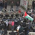 The funeral procession Photo: Gil Yohanan