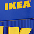 Will IKEA Academy in Netanya be used to train Palestinian workers? (Archives) Photo: AP