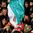 Jaradat's funeral Photo: AP