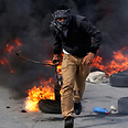 Recent clashes in Hebron Photo: Reuterse