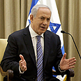 PM Netanyahu Photo: AFP