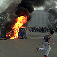 Clashes in Port Said Photo: Reuters