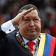 Hugo Chavez Photo: EPA