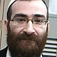 Fugitive Shay Cohen