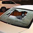 Arab teacher's broken windshield from Jerusalem attack Photo: Gil Yohanan