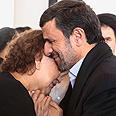 Chavez, Ahmadinejad Photo: AP