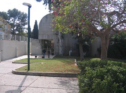 מוזיאון הרצליה לאמנות עכשווית ()