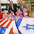 Israelis prepare for Obama's visit Photo: AFP