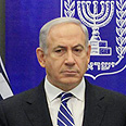 Why don&#39;t Israelis show a bit of respect to their ruler? Netanyahu Photo: Gil Yohanan