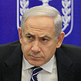 Netanyahu during Likud meeting Photo: Gil Yohanan