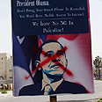 Obama posters crossed out Photo: EPA