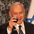 PM Netanyahu toasts his new government Photo: Gil Yohanan