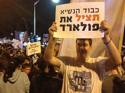 ההפגנה בירושלים, הערב (צילום: עמר ברדה)