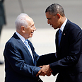 Peres and Obama Photo: Reuters