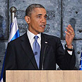 Obama in Israel. Missed opportunity has his name all over it Photo: AFP