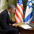 President Obama in Israel Photo: Avi Ohayon, GPO
