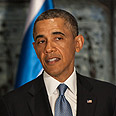 Obama in Israel, Wednesday Photo: Uri Luntz