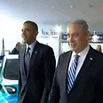 Obama and Netanyahu at Israel Museum