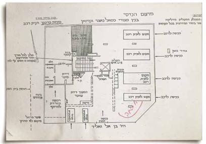 Blueprints of Kamal Nasser's house