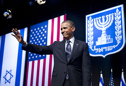 Obama after delivering speech in Jerusalem (Photo: AFP)