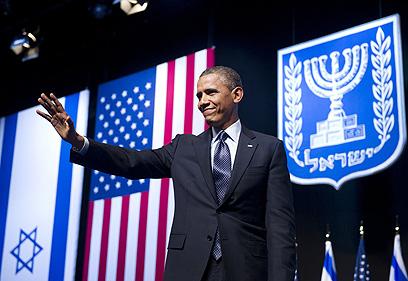 Obama after delivering speech in Jerusalem (Photo: AFP)