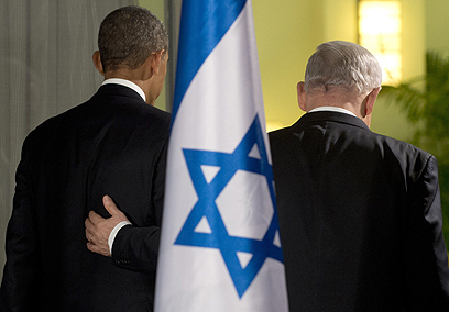 Netanyahu and Obama at the White House last year (Photo: AFP) (Photo: AFP)