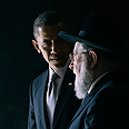 Obama with Rabbi Lau (archives) Photo: Reuters
