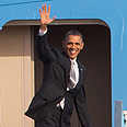 Obama waves goodbye as news of reconciliation breaks Photo: Ohad Zwigenberg