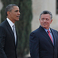 US President Obama with Jordan's King Abdullah II Photo: Reuters