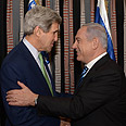 Kerry and Netanyahu Photo: Amos Ben Gershom, GPO