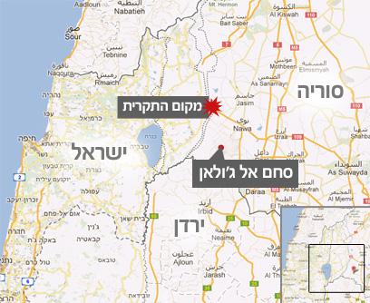"""סחם אל ג'ולאן, עיירה שבה נכבש מוצב ע""""י המורדים (צילום: Google Maps)"""