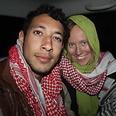סוכנות הידיעות המצרית ONA