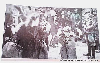 """מצונזרת: מתילדה למט גולדפינגר, שבתה הנקה נספתה זמן קצר לאחר מכן. מתוך מוסף """"בקהילה"""" ()"""