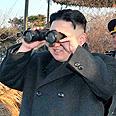 North Korean leader Kim Jong Un Photo: Reuters