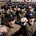North Korean forces Photo: AP