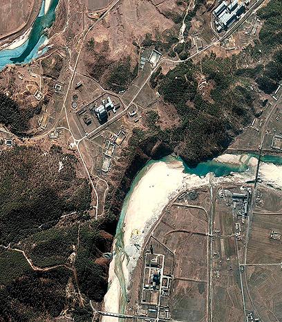 Yongbyon (Photo: EPA, DIGITAL GLOBE) (Photo: AP)