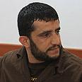 Waal al-Araja in court Photo: Gil Yohanan