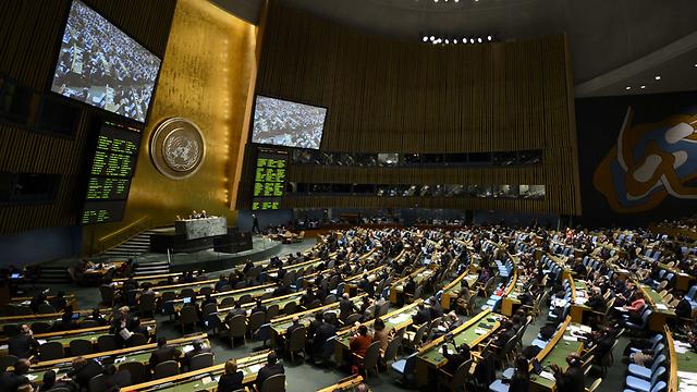 """עצרת האו""""ם בניו-יורק (צילום: AFP)"""
