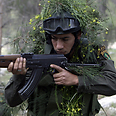 Palestinian officer trains in Jenin Photo: AP