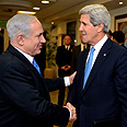 Benjamin Netanyahu with John Kerry Photo: Gettyimages