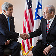 Kerry: 'Fair to say we made progress' Photo: Yonatan Zendel, Flash90